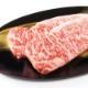 ■神戸ワインビーフ■サーロインステーキ 【希少な神戸ワインビーフのサーロインを贅沢に】(冷蔵)