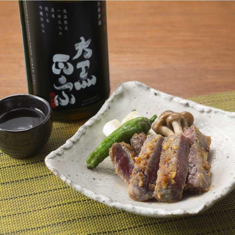 神戸牛味噌漬5枚入&日本酒「大黒正宗」セット(送料込)【神戸牛味噌漬に合う日本酒とのセット】(冷蔵)