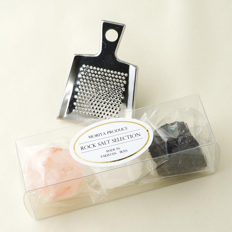 神戸牛サーロインステーキ3枚&3種の岩塩セット[送料・税込]【塩ソムリエが選んだ世界の岩塩で神戸牛を味わい尽くす。】(冷蔵)