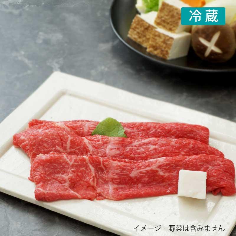 ■神戸牛■お試しすきやきセット!【ネット店限定!神戸牛のとってもお得でちょっと贅沢なすきやきをお試し価格で】(冷蔵)