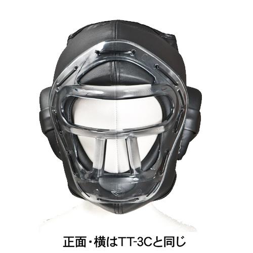 TT-300 レギュラーヘッドガード(ヘッドカバー付)
