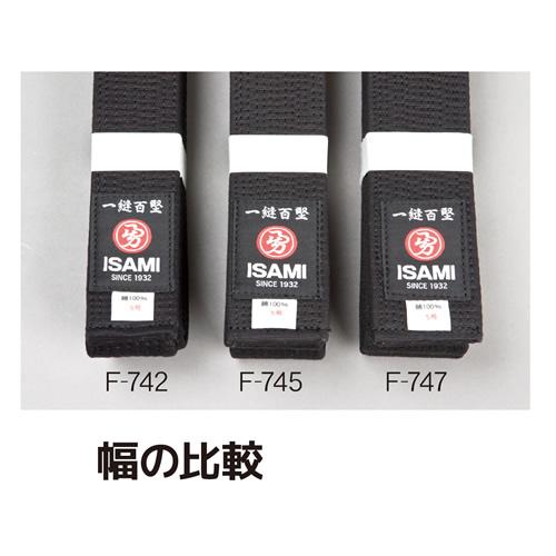日本製/黒洋八帯厚芯・42mm(f-742)