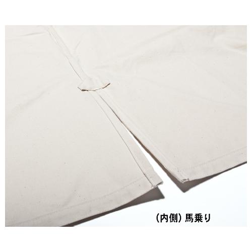 K-500 特製フルコンタクト空手衣(旧サイズ)