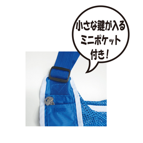 ISAMI グッズバッグ 青・ピンク
