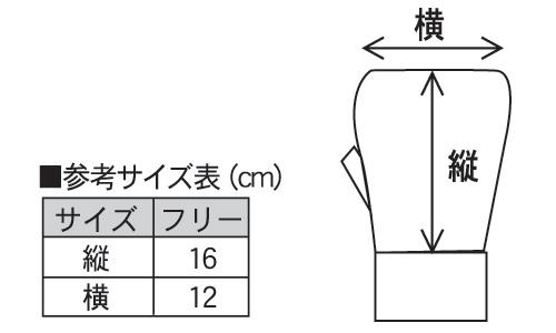 BX-2 パンチンググローブカットフィンガー