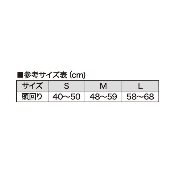 TN-10 空手ヘッドガード�(ツー)