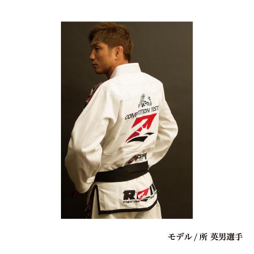 RIZIN柔術衣 スタンダードモデル
