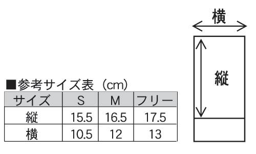 オープンフィンガーパンチンググローブ Sサイズ