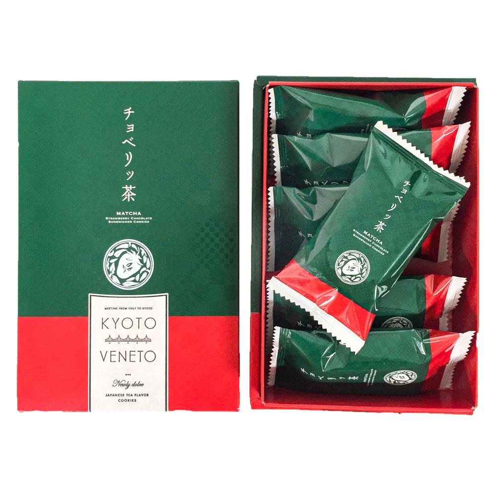 チョベリッ茶【常温便】