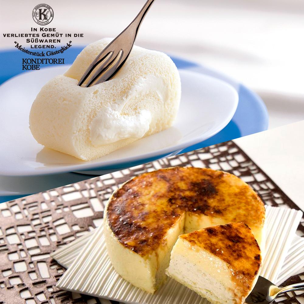【送料込】ギフトセット(神戸白いチーズロール+神戸バニラフロマージュ)【冷凍便】