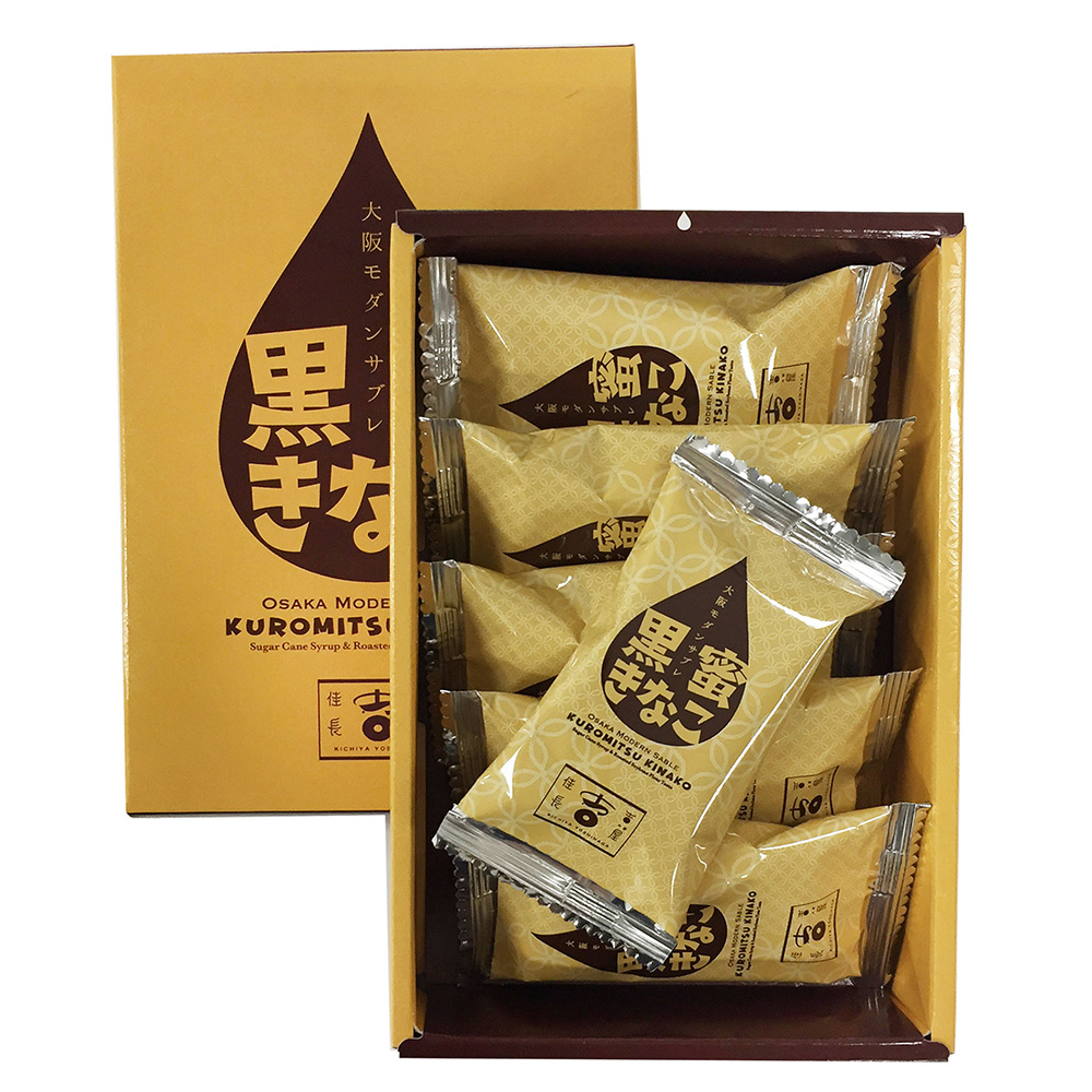 大阪モダンサブレ黒蜜きなこ6個入 【常温便】