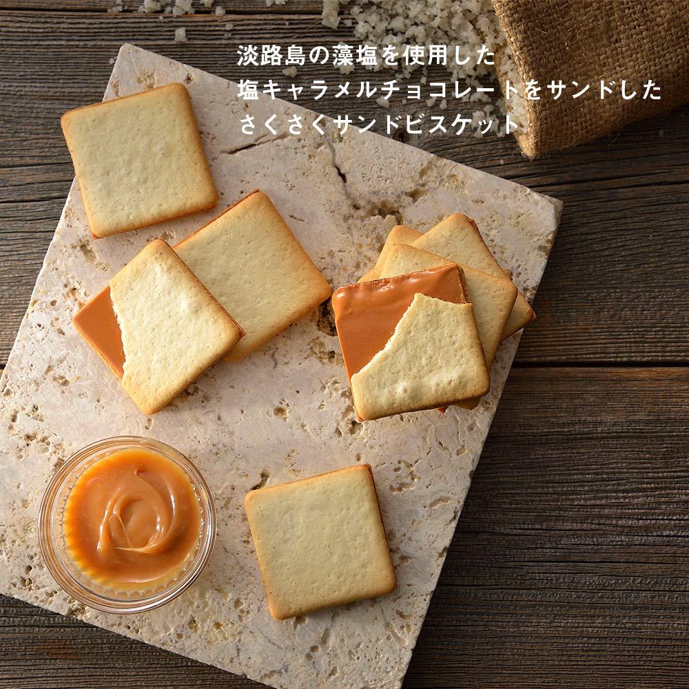 ボン・ボヤージュL 焼き菓子詰め合わせ【冷蔵便】
