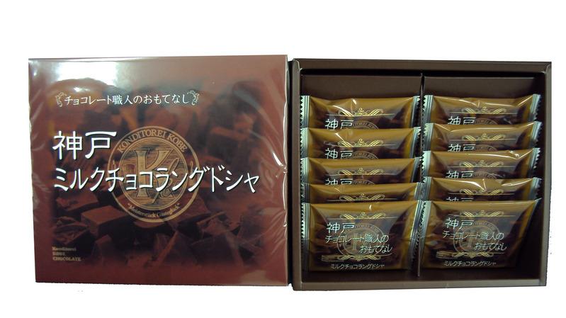 神戸ミルクチョコラングドシャ【常温便】