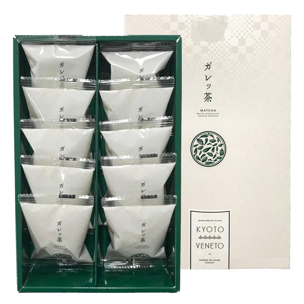 ガレッ茶【常温便】