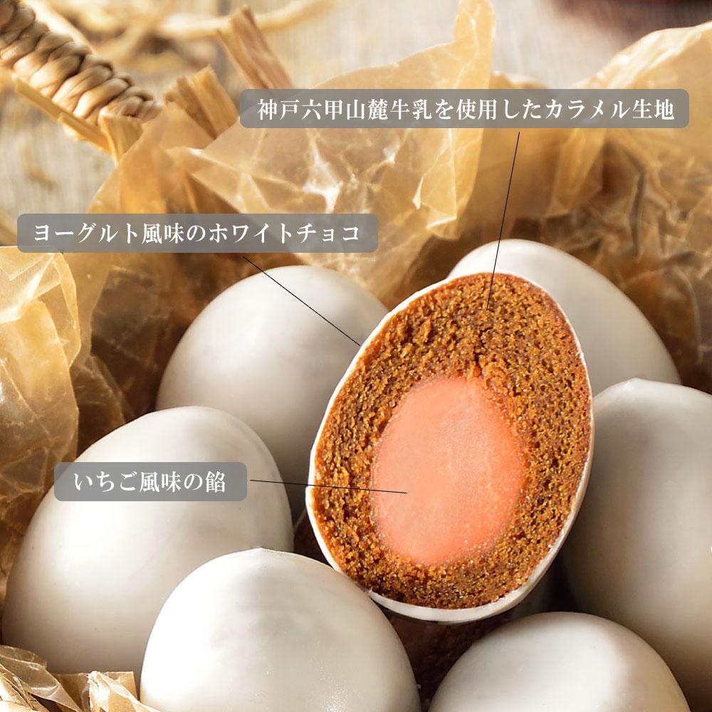 神戸たまごプリンマドレーヌ いちごヨーグルト 【常温便】