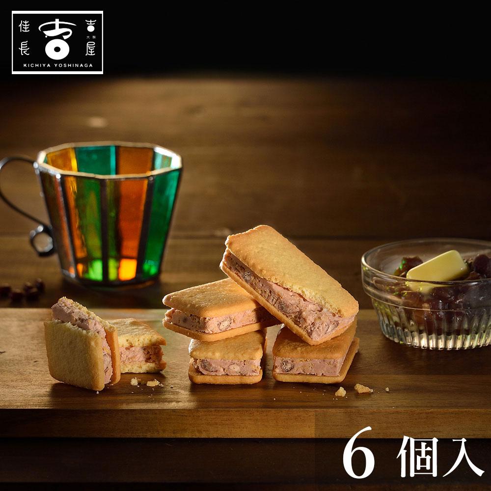 塩バターアンサンドクッキー6個入 【常温便】