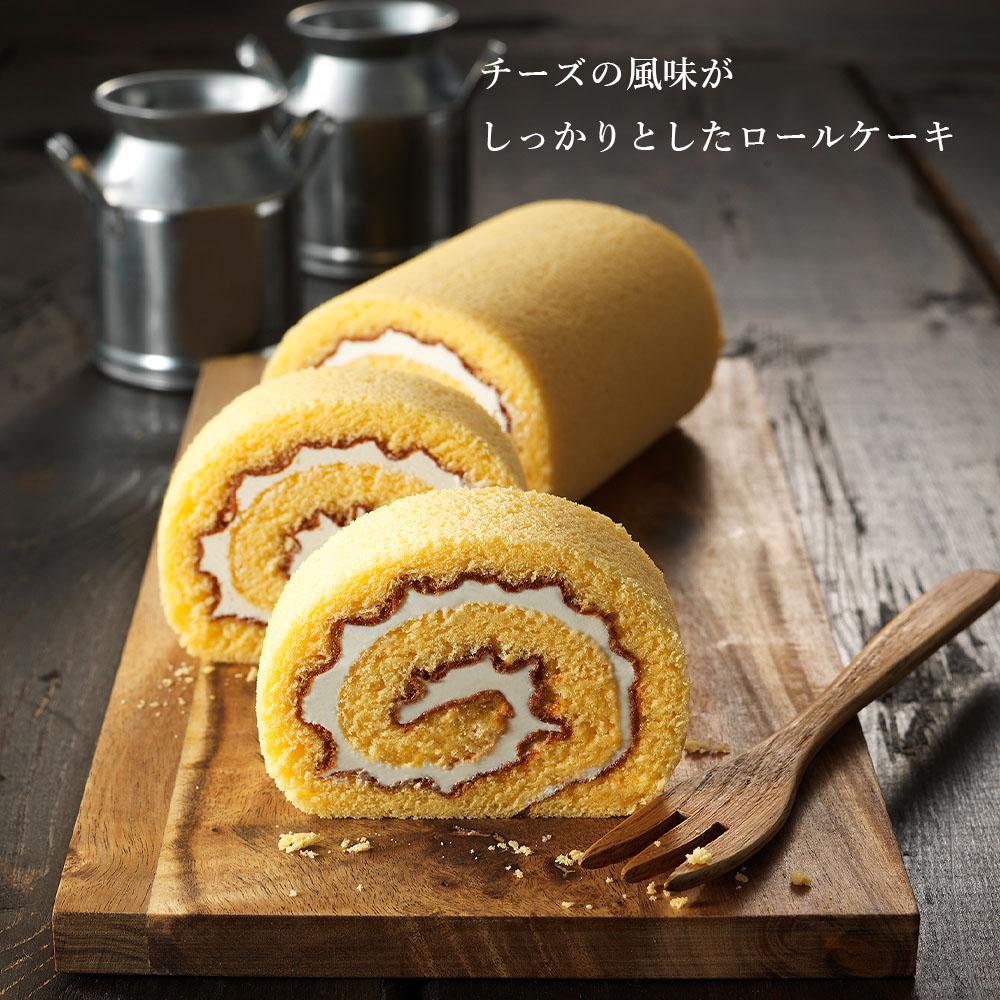 【送料込】こだわりロールケーキ2本セット(神戸チーズロール+濃い抹茶の手巻きロール)【常温便】