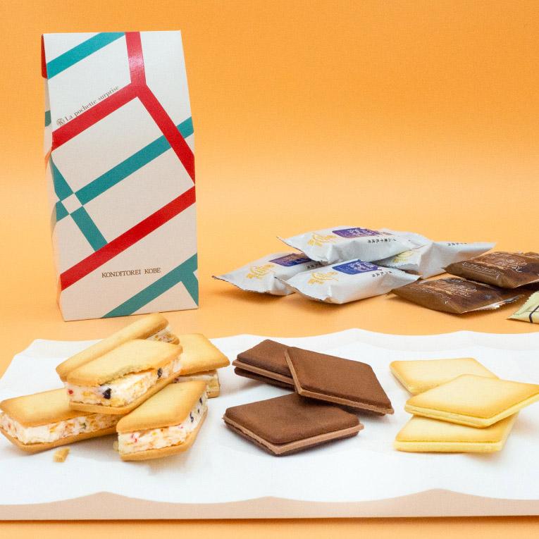神戸焼き菓子アソート(サンドクッキーと2種類のラングドシャ)【冷蔵便】