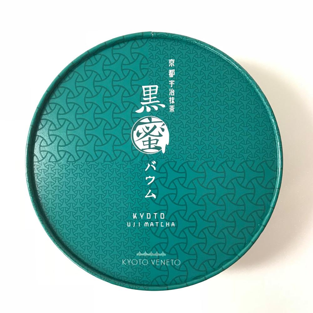 京都宇治抹茶黒蜜バウム【常温便】