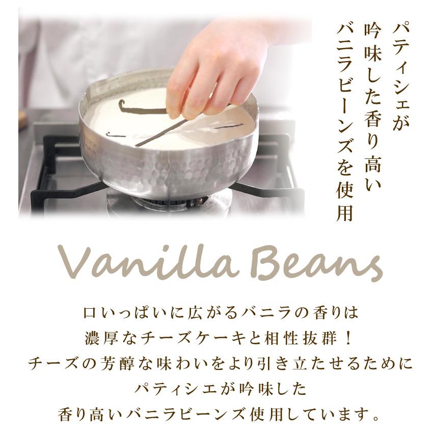 【送料込】通販限定 季節の神戸スイーツセット(桃)バニラフロマージュ+ジュレプリン