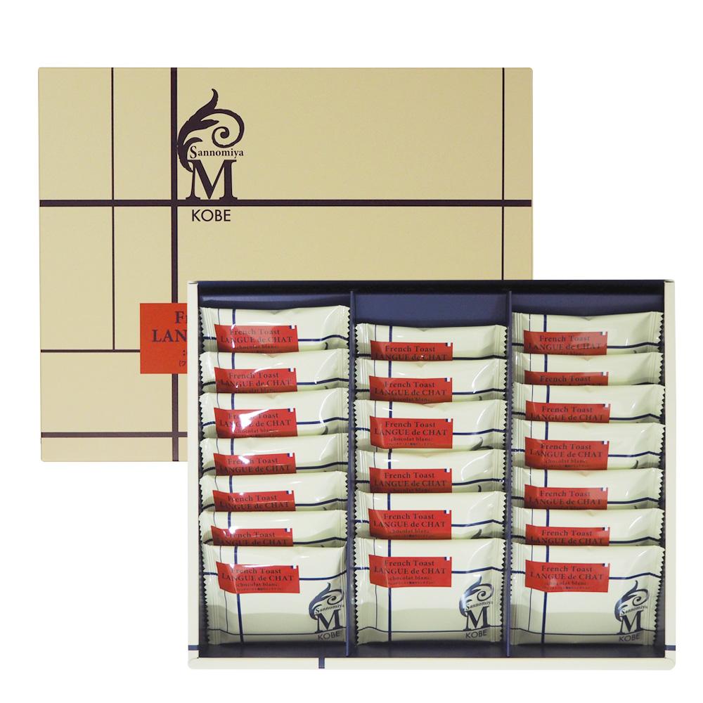 【送料込】神戸スイーツ満喫セット(バニラフロマージュ+フレンチトーストラングドシャ+メルスィーユ)【冷凍便】
