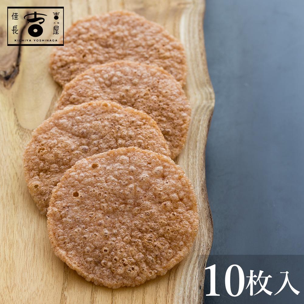 大阪いかせんべい 10枚入【常温便】