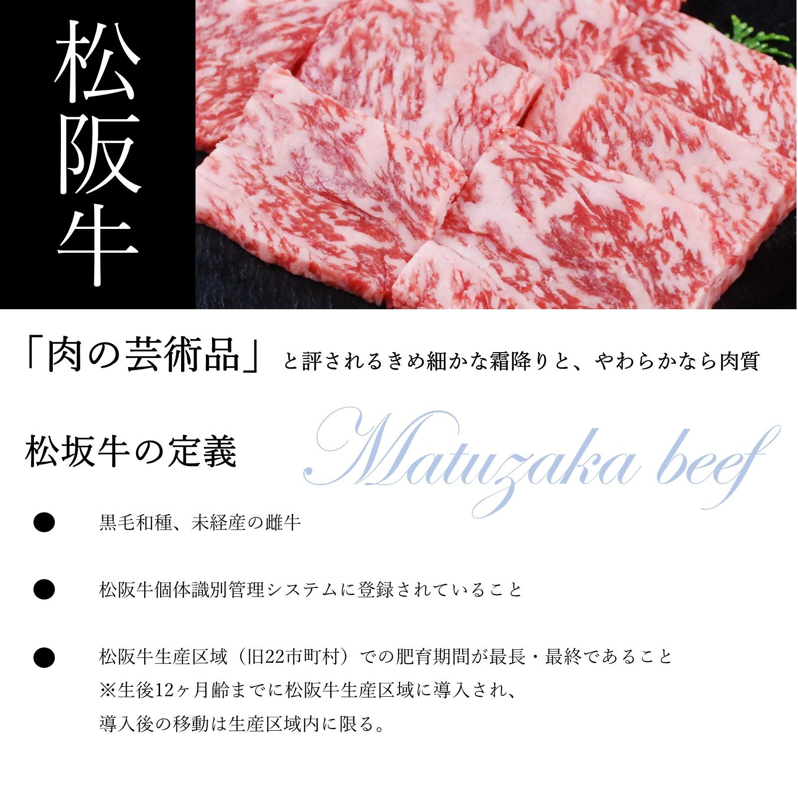 氷温熟成 6大ブランド和牛食べ比べミニステーキ360g
