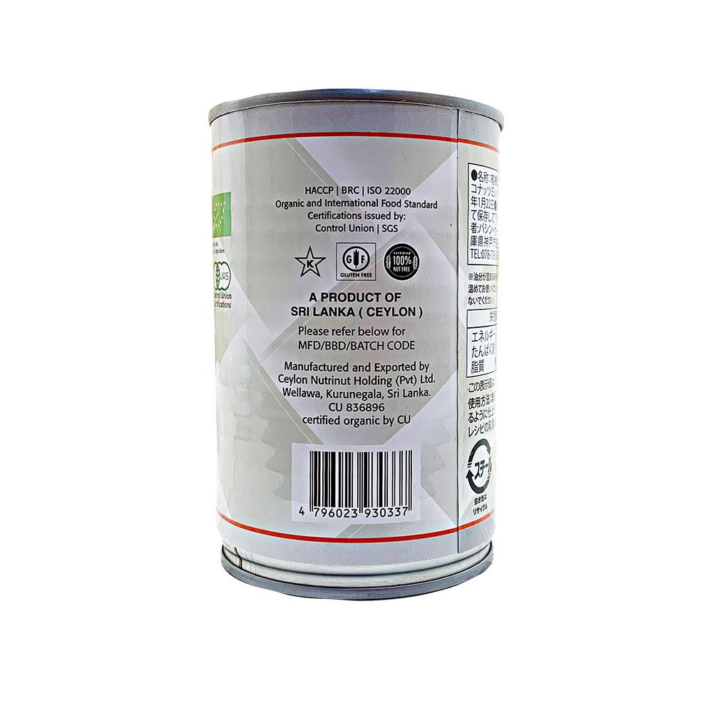 有機 ココナッツミルク 缶 スリランカ産 400ml×3本 常温便,椰子の実,ココヤシ,Coconut Milk ココナッツミルク,ココナッツ,ミルク,ナッツ,ココナツ,ヤシ科