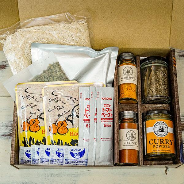 【一般正規販売】 作れる!本格 スパイスカレー 完全料理キット 1箱 送料無料 チキンカレー カレー ギフト キャンプ スパイス 神戸スパイス