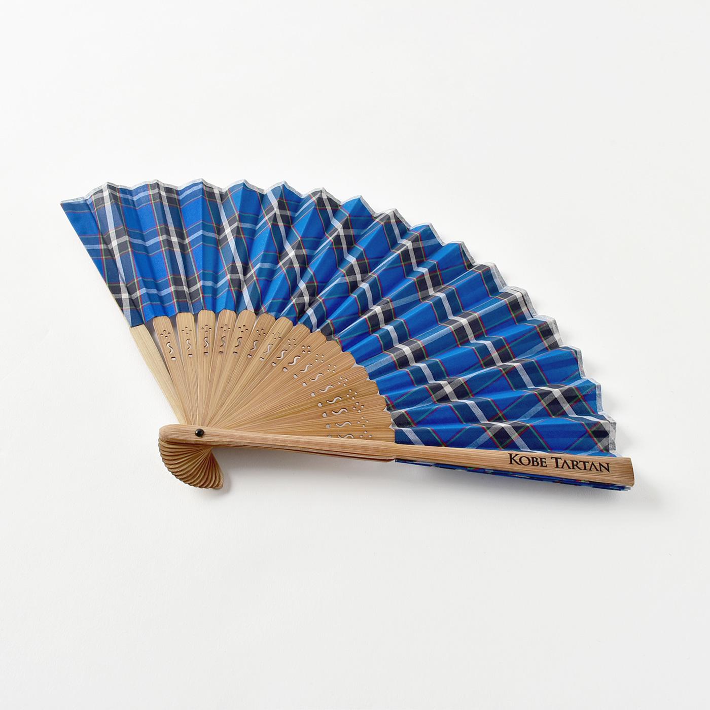 神戸タータン扇子