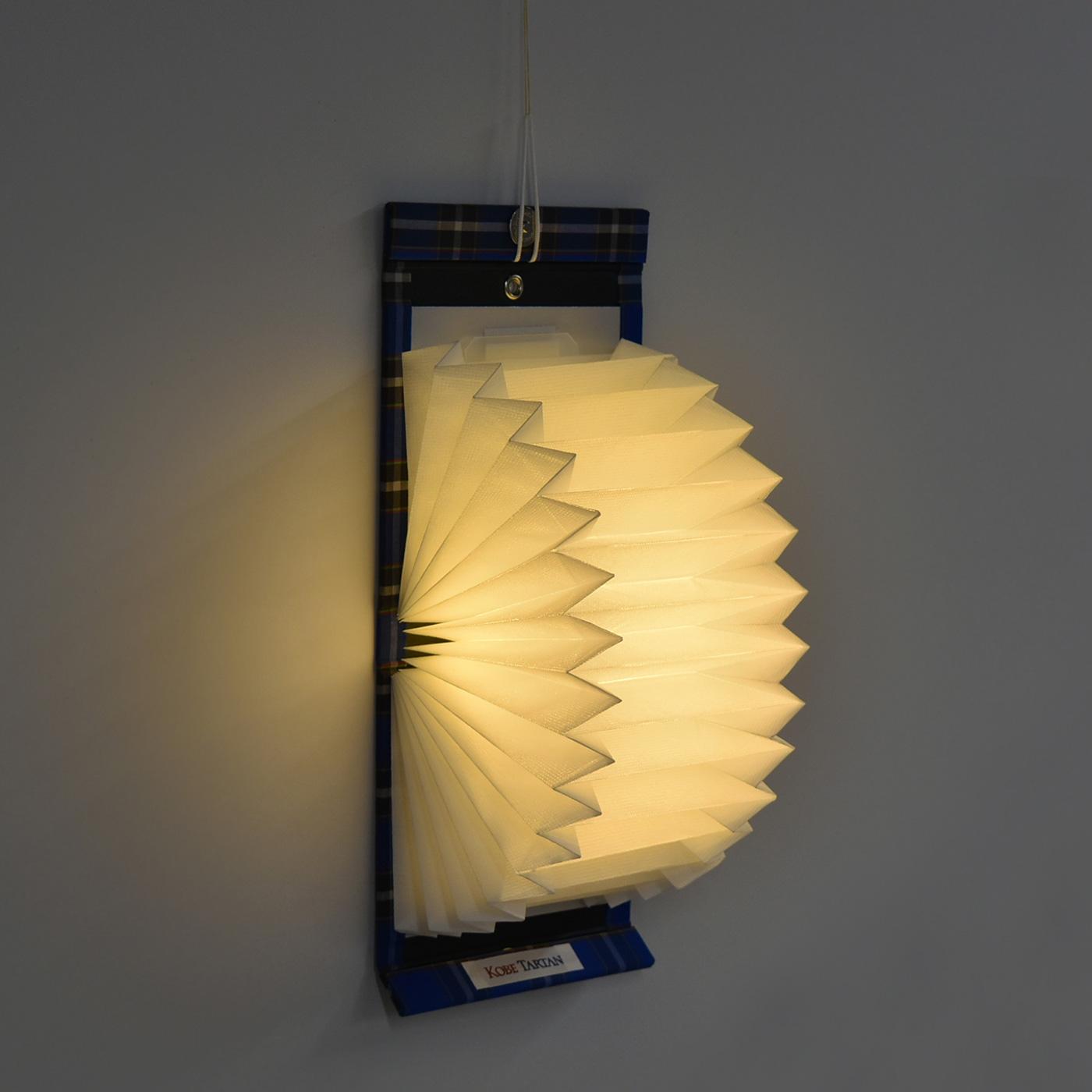 Shell-Light (シェルライト)