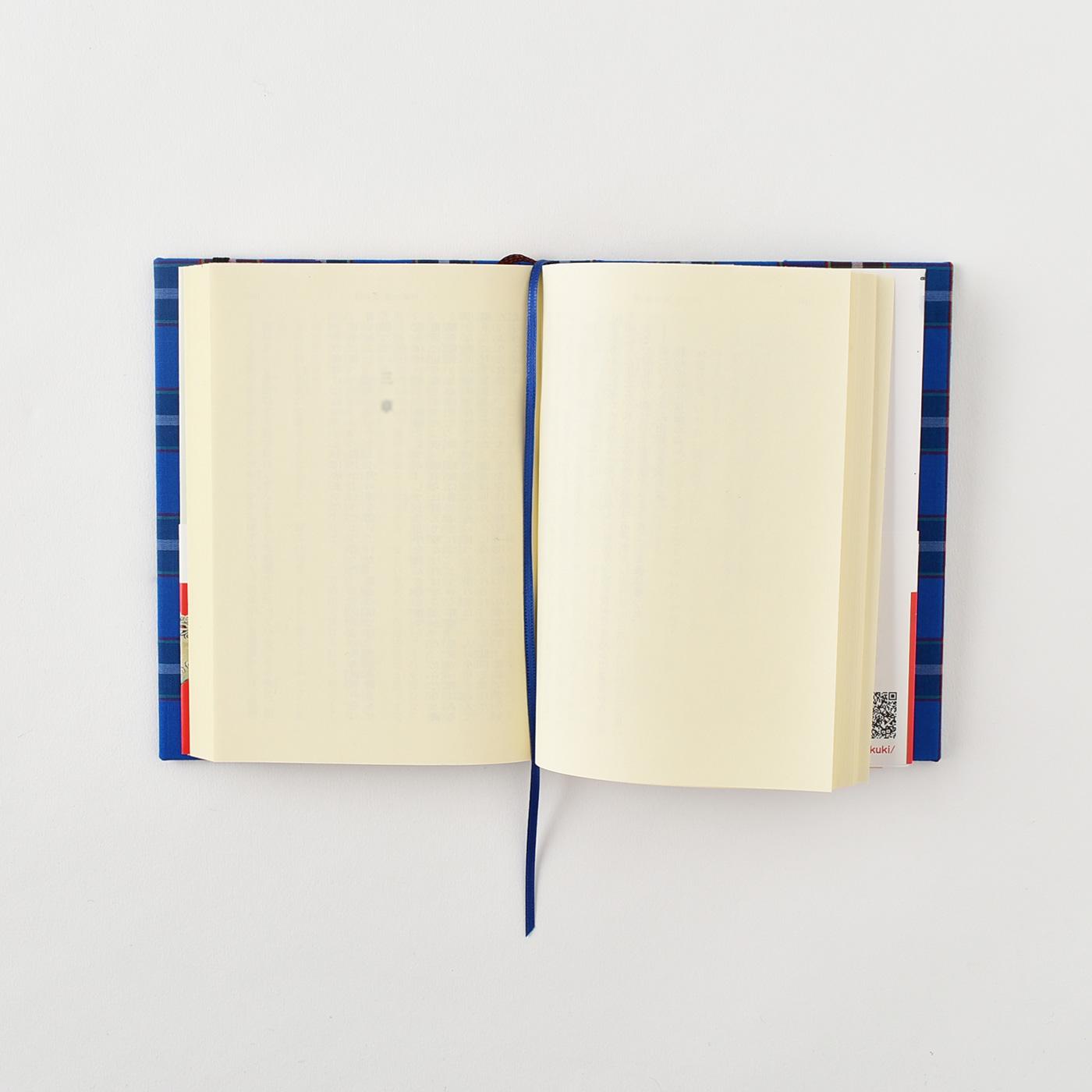BOOKFACE(ブックフェイス)文庫本用