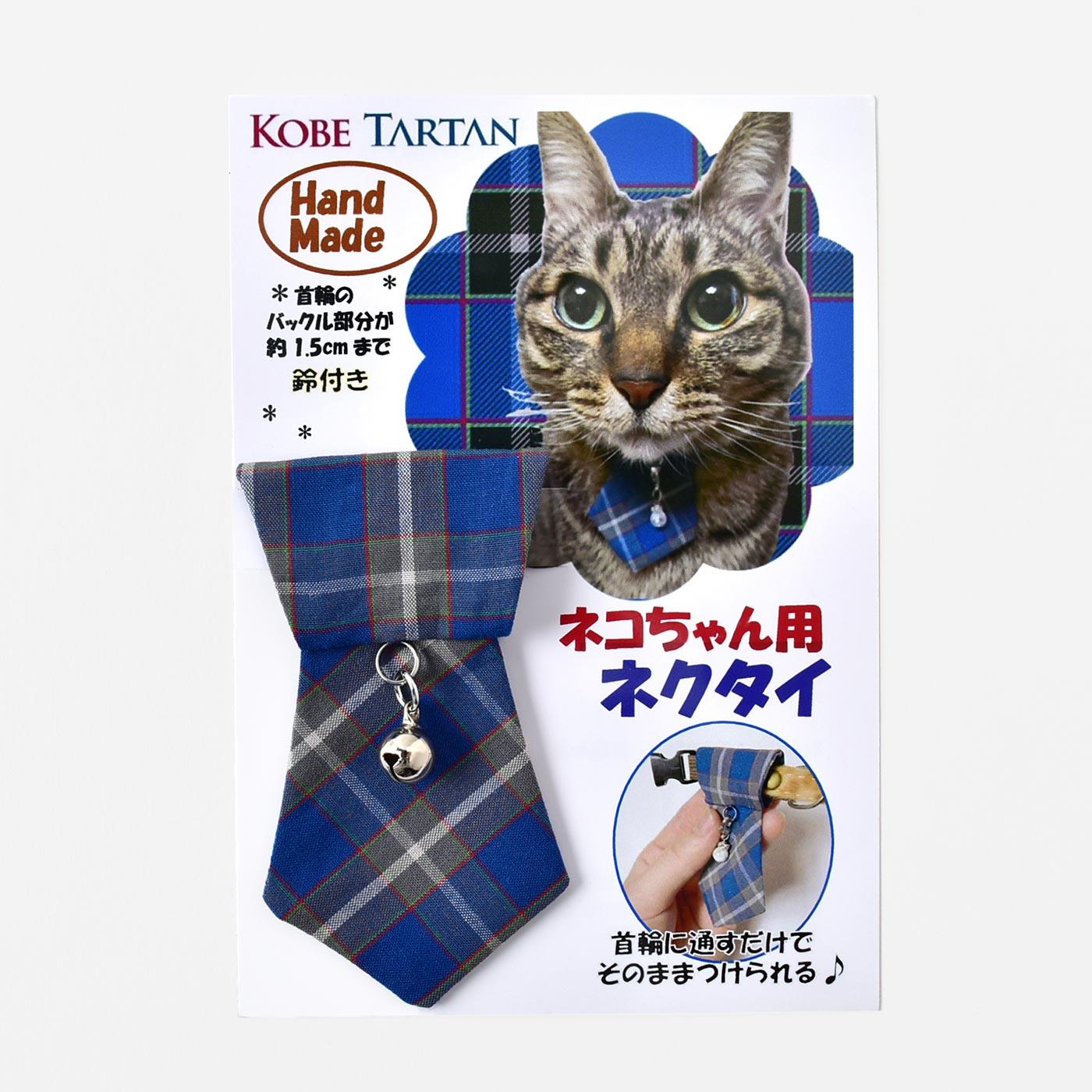 猫用ネクタイ ネコタイ