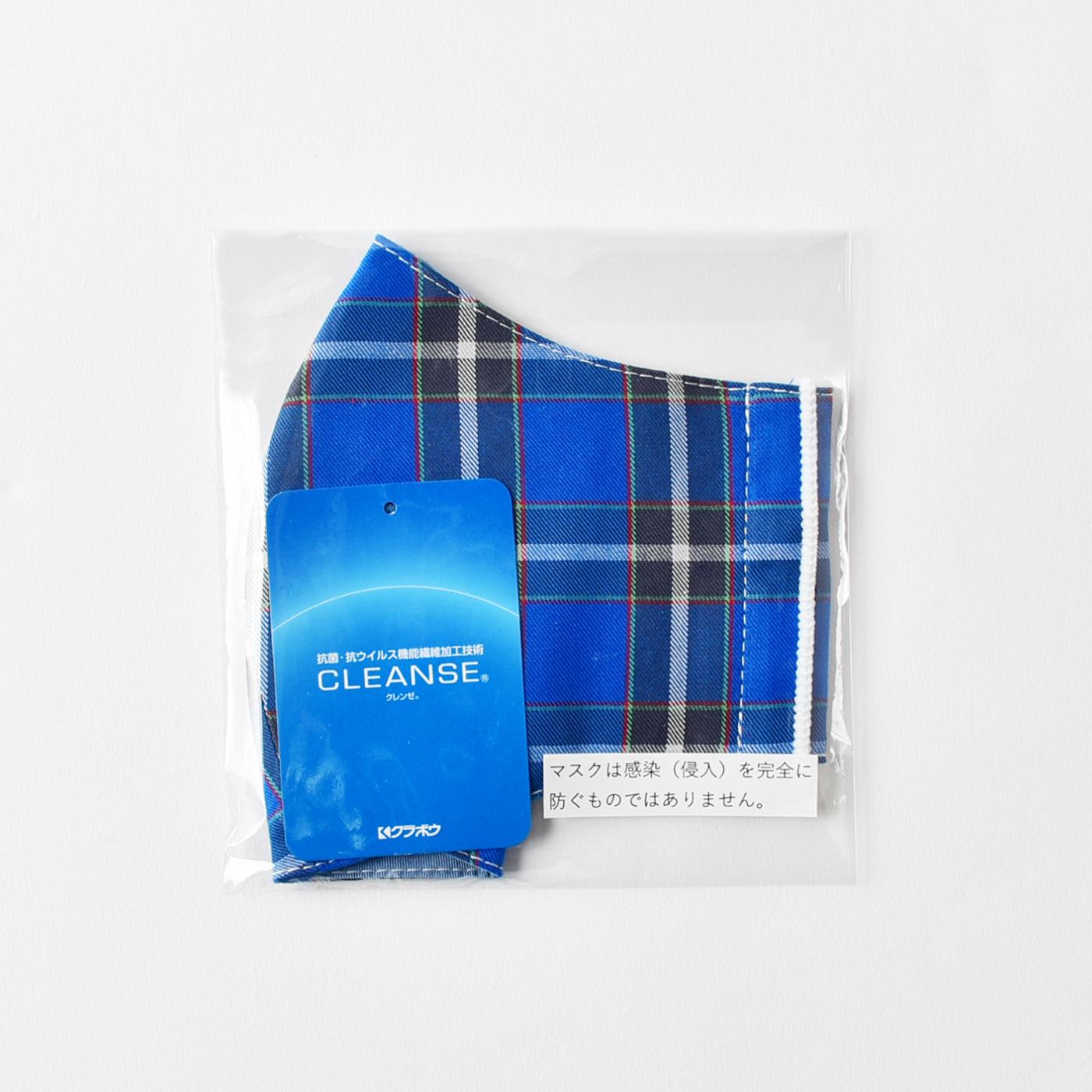 神戸タータン 抗菌マスク(ブルー)