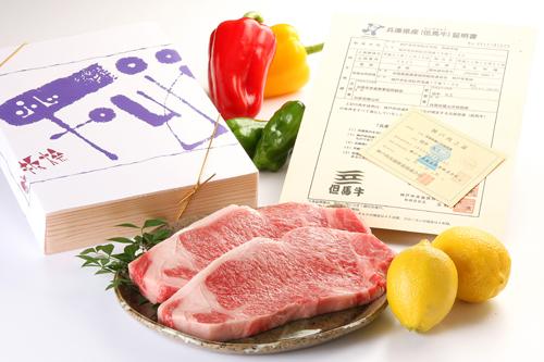 001神戸牛ロースステーキ180g×2枚