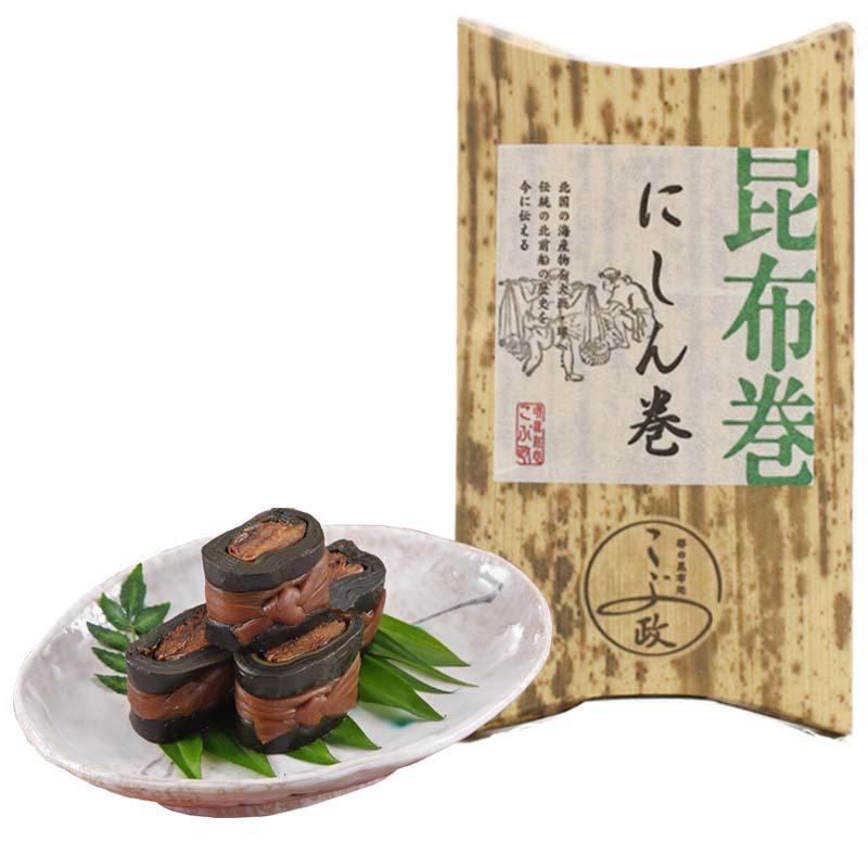 にしん巻(ハーフサイズ)