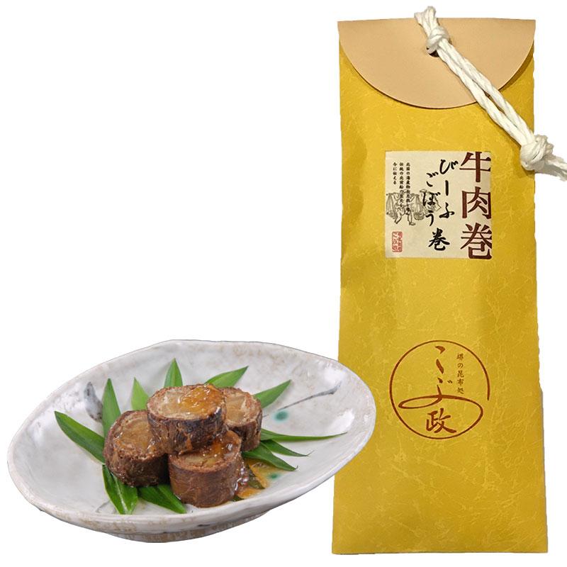 びいふ巻(化粧袋)