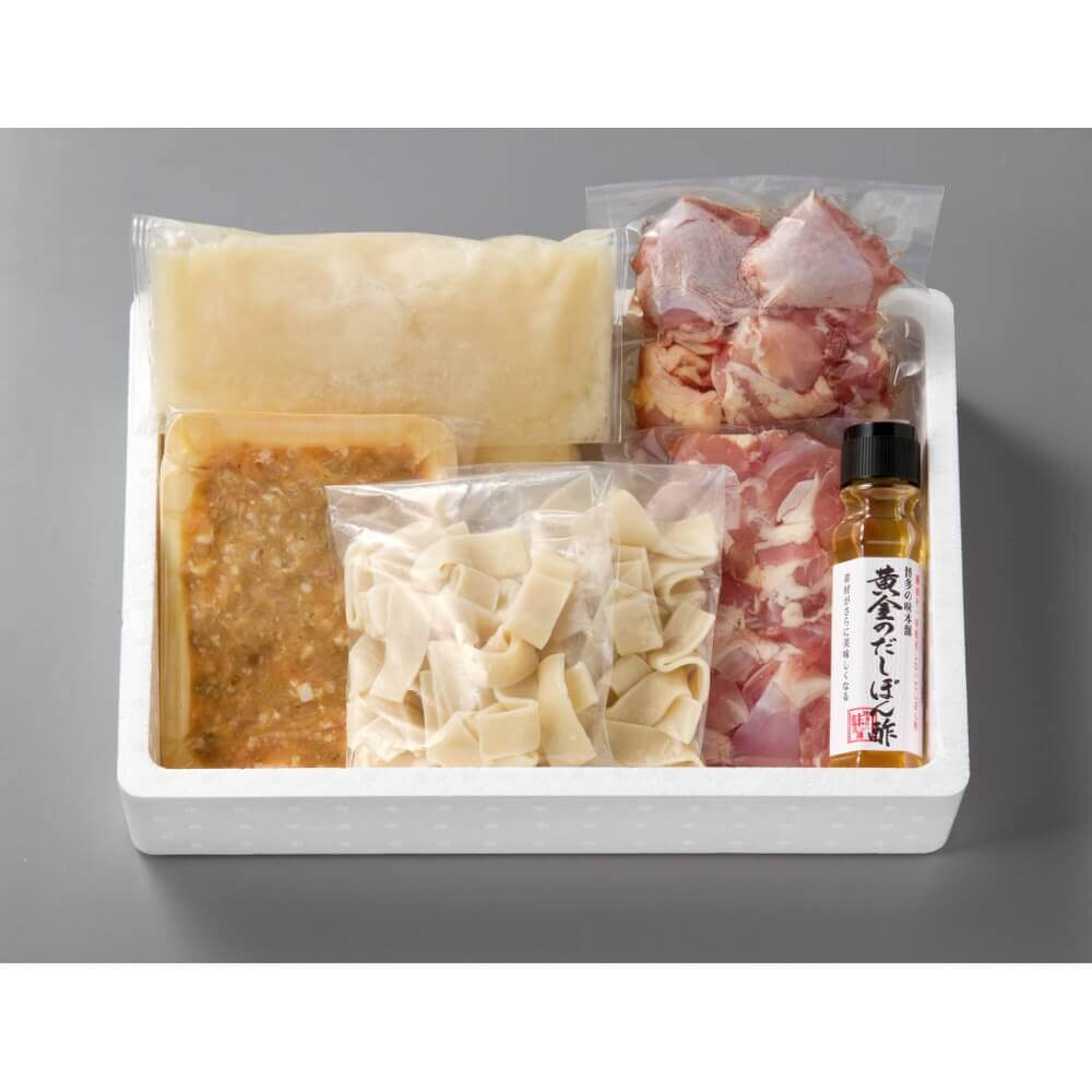 博多の味本舗 博多水炊きセット(4~5人前)