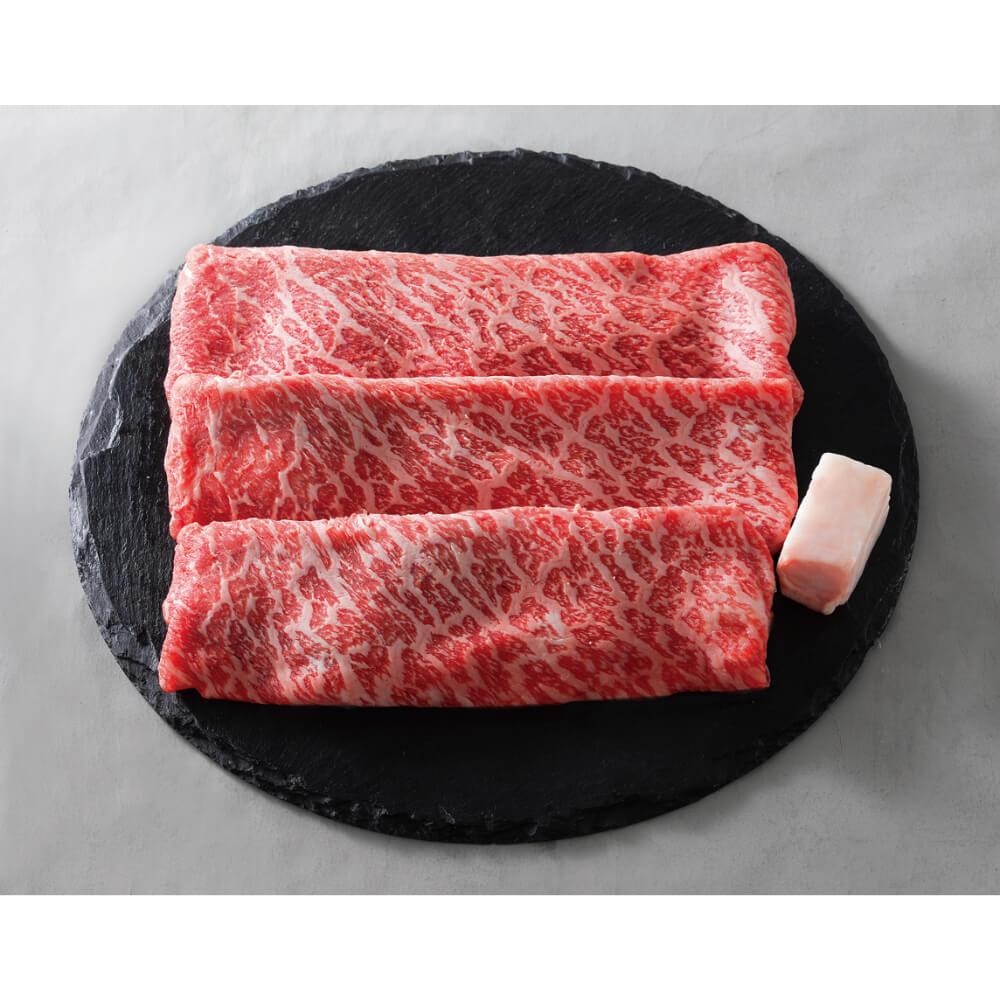 堀ちゃん牧場 博多和牛すき焼き用スライス