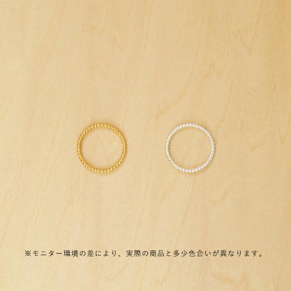 Enamel (エナメル) リング 48/50/52 シンプルバブル ゴールド/シルバー 【メール便】