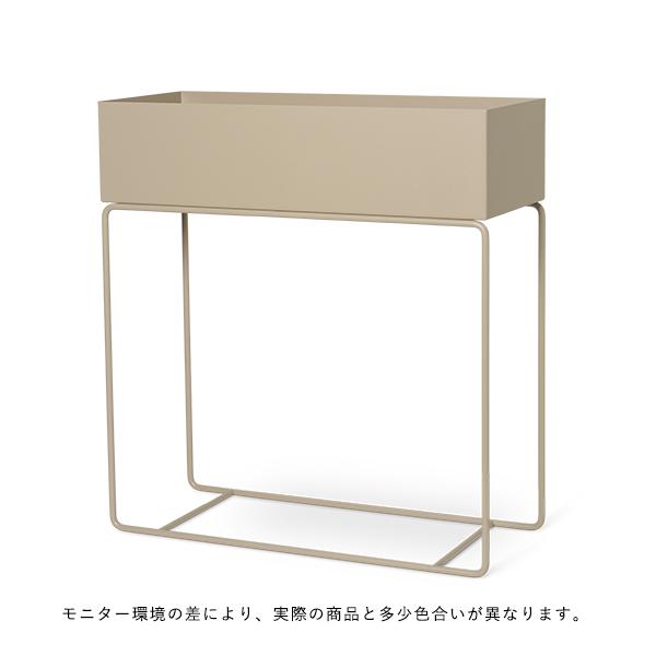ferm LIVING (ファームリビング) Plant Box (プラントボックス) L カシミア 北欧/インテリア/家具/日本正規代理店品 【大型送料】