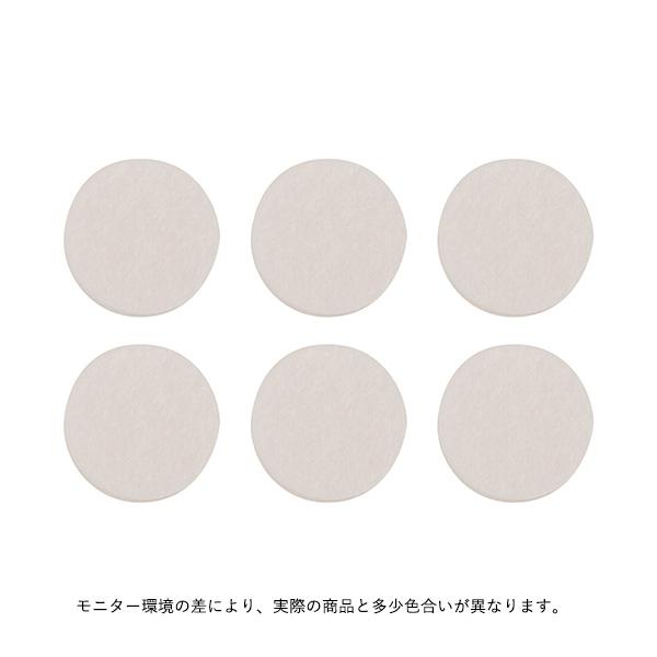 @aroma (アットアロマ) ファンディフューザー kō(コウ)専用取替え用オイルパッド6枚入り
