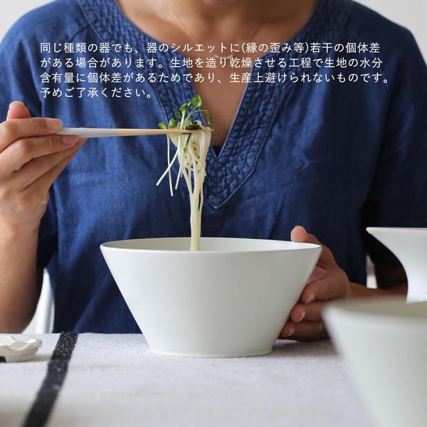 小田陶器<br>TOH/Re50 取皿(浅/Φ153mm×H19mm)クリーム<br>和洋食器/食器/皿