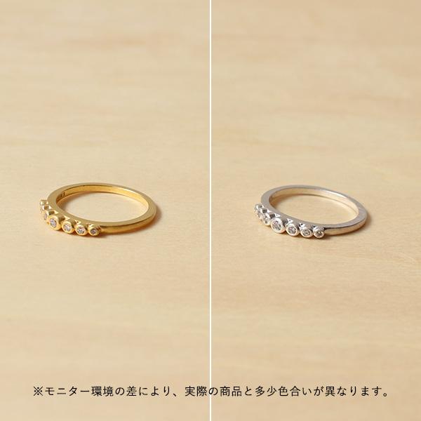 Enamel (エナメル) リング 50/52 デライト ゴールド/シルバー【メール便】【送料無料】