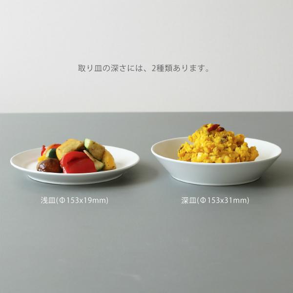 小田陶器<br>TOH/Re50 取皿(深/Φ153mm×H31mm)クリーム<br>和洋食器/食器/皿