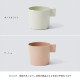 ideaco (イデアコ) usumono カップ サンドホワイト/ベージュ 食器/メラミン食器/アウトドア