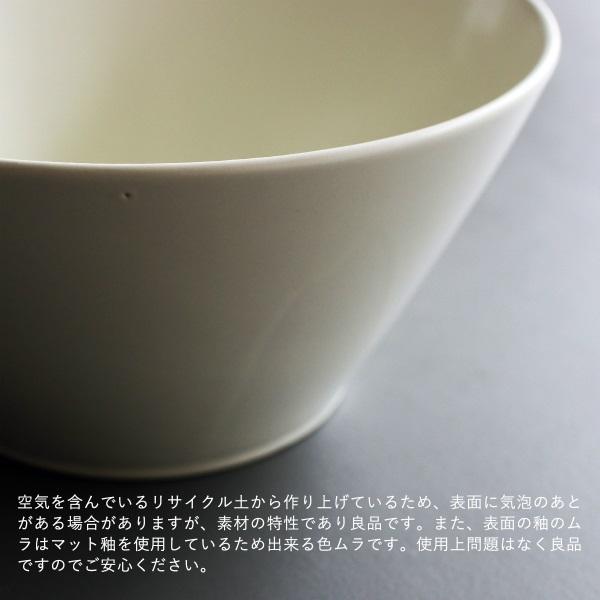 小田陶器<br>TOH/Re50 小皿(浅/Φ126mm×H16mm)クリーム<br>和洋食器/食器/皿