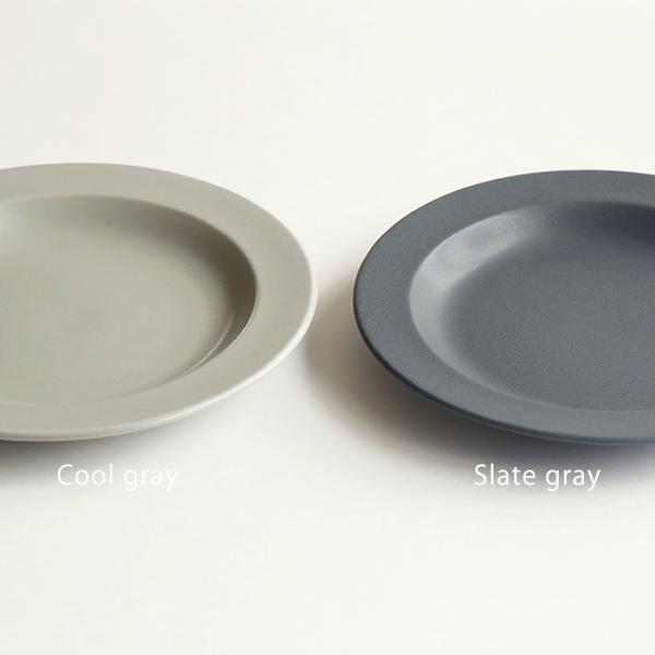 kura common (クラ コモン) Ena (エナ) リムプレート 24cm クールグレー/マット 和洋食器/食器/皿