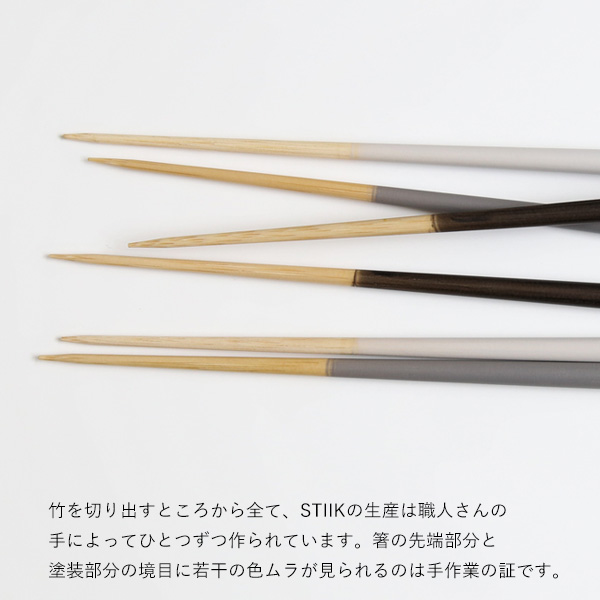 STIIK (スティック) 箸/はし(2膳入り) 2020年イヤーカラー ガリ(ピンク) カトラリーのような箸/一年箸/竹製【メール便】