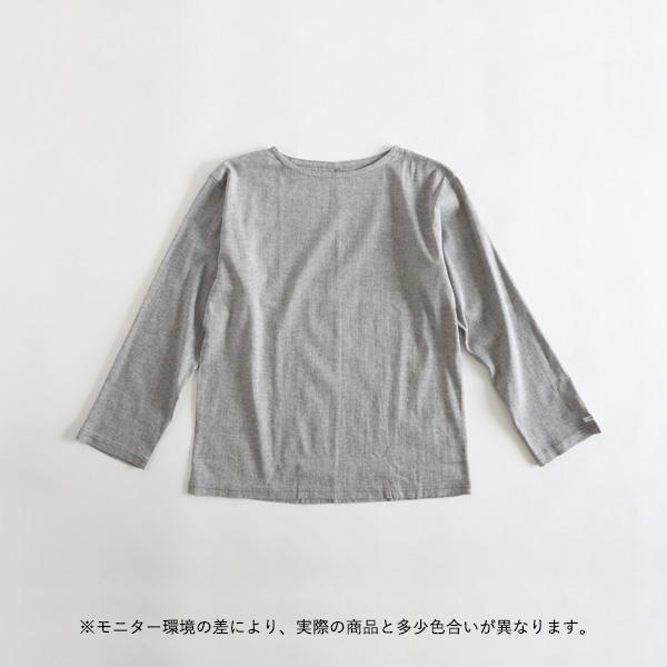 BIWACOTTON (ビワコットン) ボートネック Tシャツ(ロンT) グレー カットソー/ロングスリーブ/長袖シャツ